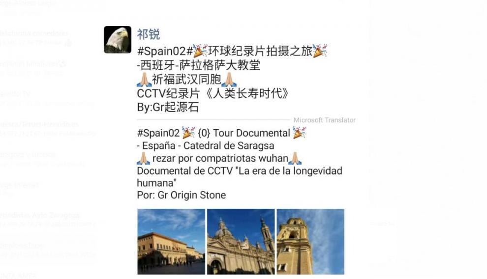 Mensaje en el que piden a los participantes en el rodaje que recen por la gente de la población china de Wuhan