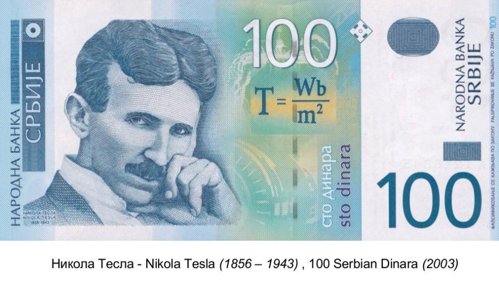 Nikola Tesla protagoniza el billete serbio de 100 dinares.