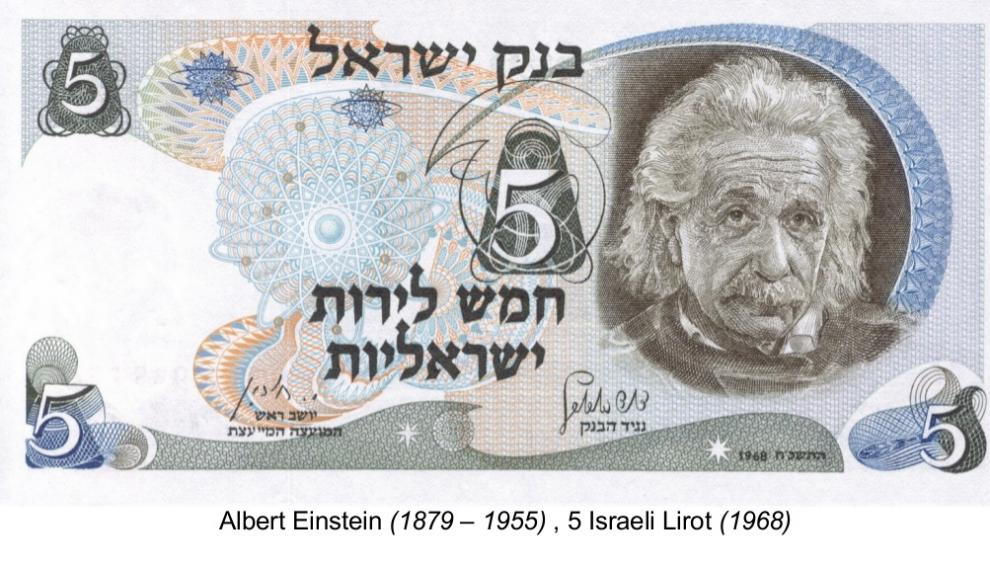 Billete de cinco lirots de Israel dedicado a Albert Einstein.
