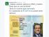 El 'tuit' de la Guardia Civil sobre Jordi Hurtado para animar a renovar el DNI.