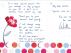Carta de agradecimiento de una persona trasplantada gracias a un donante anónimo de Aragón.