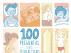 Portada de la guía 100 Preguntas Sobre Sexualidad Adolescente.