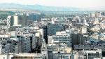 Vista aérea de edificios de viviendas y oficinas del centro de Zaragoza.