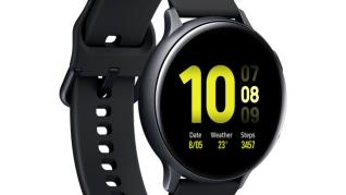 El Samsung Active 2