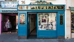 Fachada de la corsetería La Suprema, en la avenida de César Augusto.