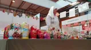 Cinco curiosidades para ver en la Feria General