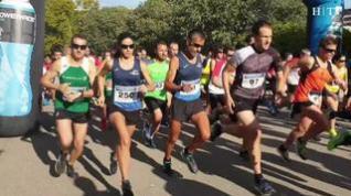 Más de 250 corredores participan en la II edición de la Carrera del Ahorro Pensumo en Zaragoza