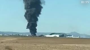 Declarado un incendio en el aeropuerto de Teruel