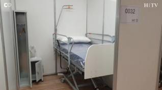 Así es el hospital de campaña de La Feria de Muestras