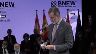 """El Rey pide en Barcelona demostrar  """"imagen de unidad""""  y afrontar la crisis """"juntos"""""""