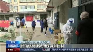 China anuncia el primera muerte por covid en ocho meses