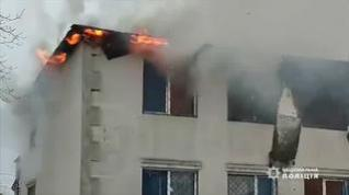 15 muertos por un incendio en una residencia de Ucrania