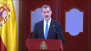 """Felipe VI destaca la """"firmeza y autoridad determinantes"""" de su padre el 23F"""