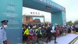 Mueren 21 corredores por hipotermia en una maratón de montaña en China