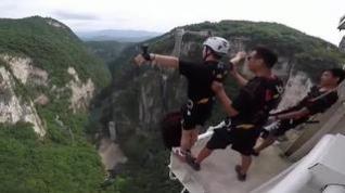 El salto al vacío más alto del mundo