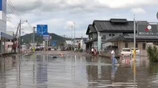El sur de Japón se encuentra en nivel 4 de alerta por las fuertes lluvias