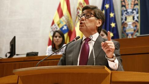 Intervención de Arturo Aliaga en la segunda sesión de investidura de Lambán.