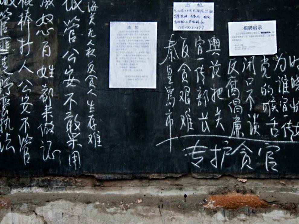 Imagen de la caligrafía china