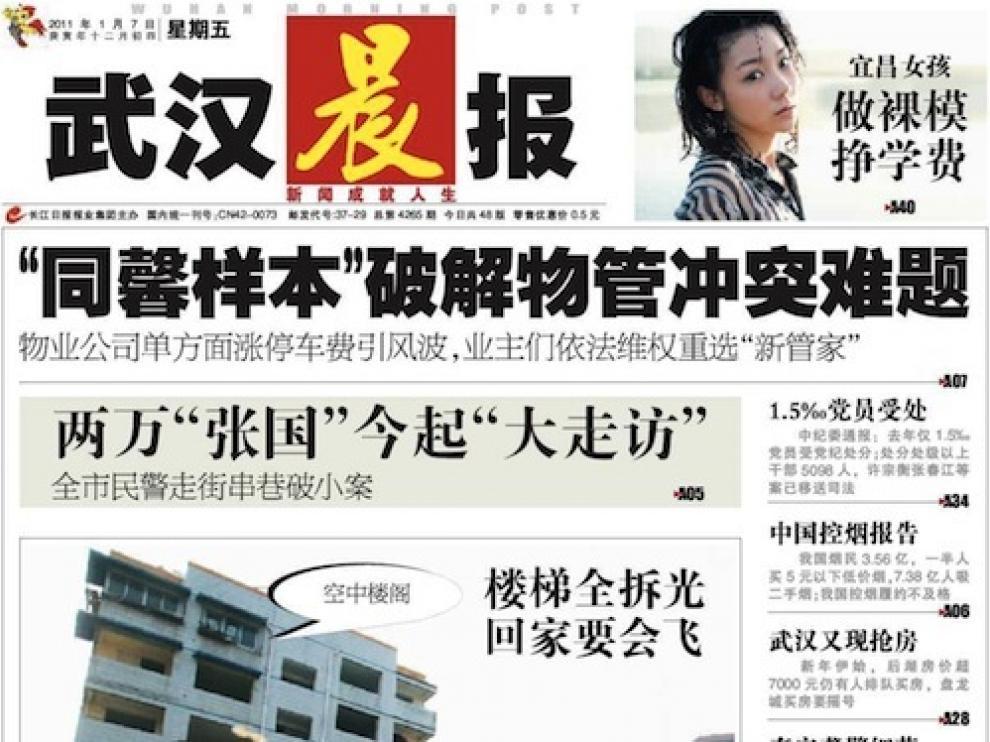 La portada del 'Wuhan Morning Post', mostrando la fachada semidestruída