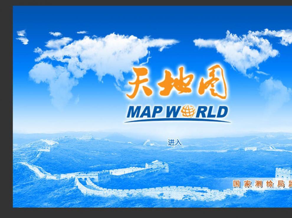 China compite con Google y lanza Map World