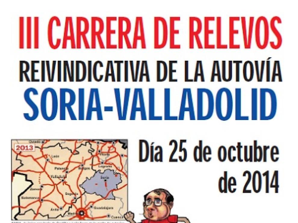 Cartel anunciador de la carrera de relevos de Soria ¡Ya!