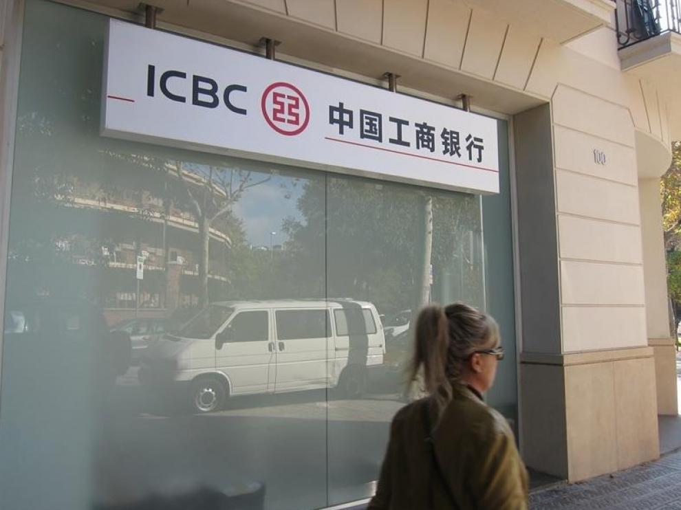 Una imagen de uno de los bancos de ICBC