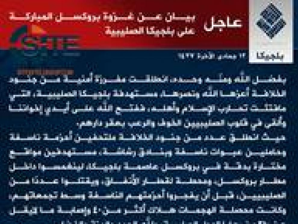 El portal de seguimiento de información yihadista SITE ha publicado la nota
