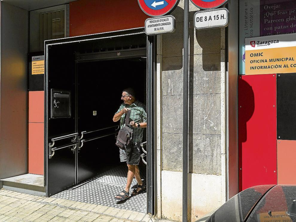 Reclamación ante el Justicia por el traslado de la OMIC de Zaragoza