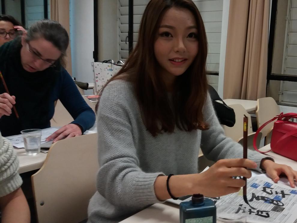 Taller de iniciación a la caligrafía china con motivo de las celebraciones del Nuevo Año Chino.