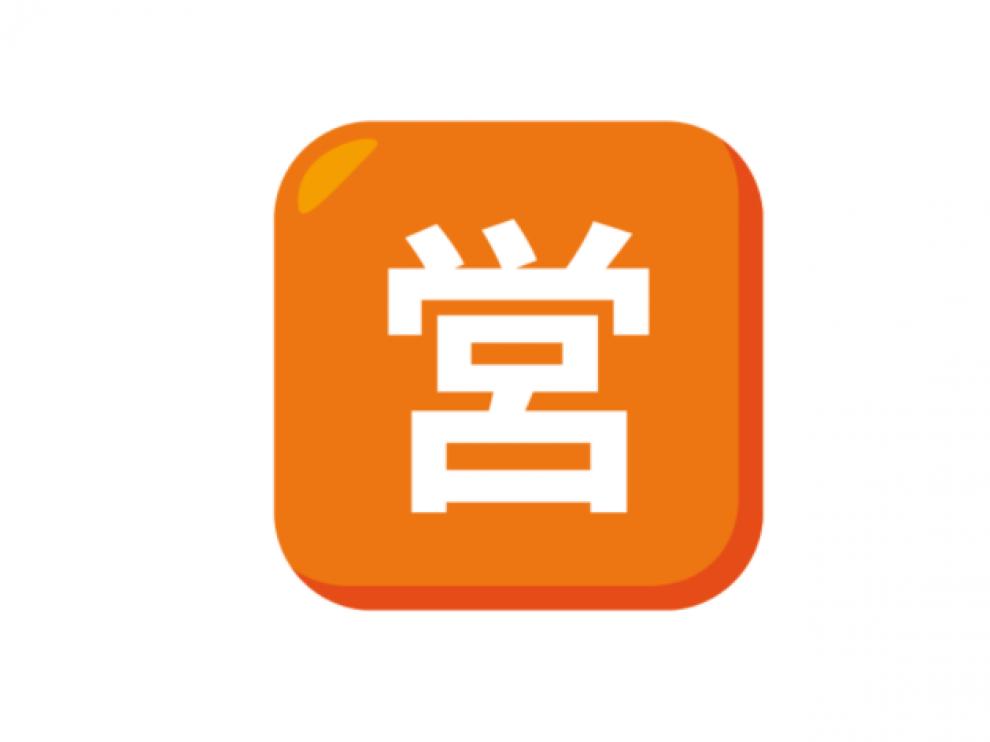 Una Guía Para Saber Usar Las Letras Chinas De Whatsapp
