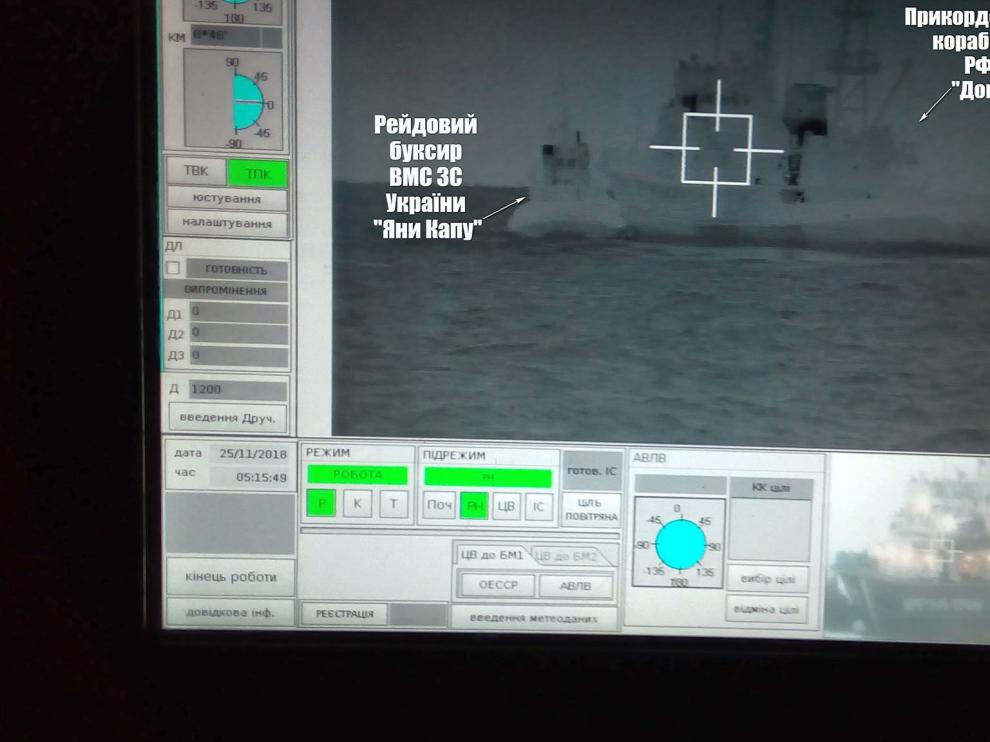 Rusia cierra el estrecho de Kerch tras la incursión de la Armada ucraniana