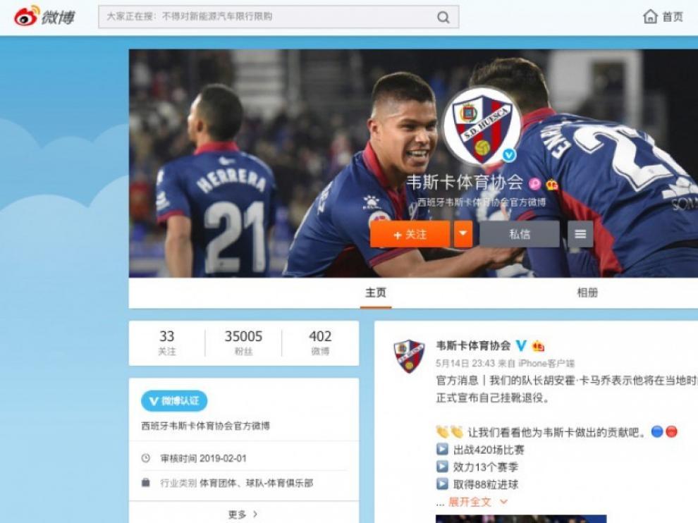 Portada del perfil de la Sociedad Deportiva Huesca en la red social Weibo.