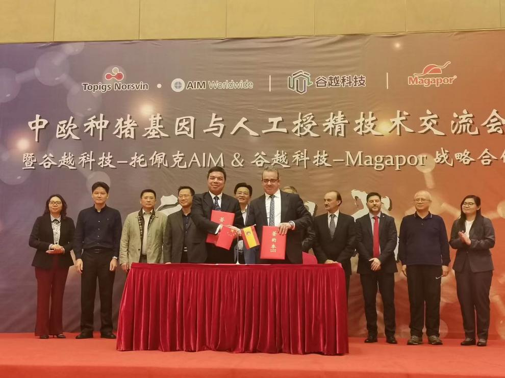 El director general de Magapor, Jesús Mena, ayer en la firma del protocolo del proyecto en China.