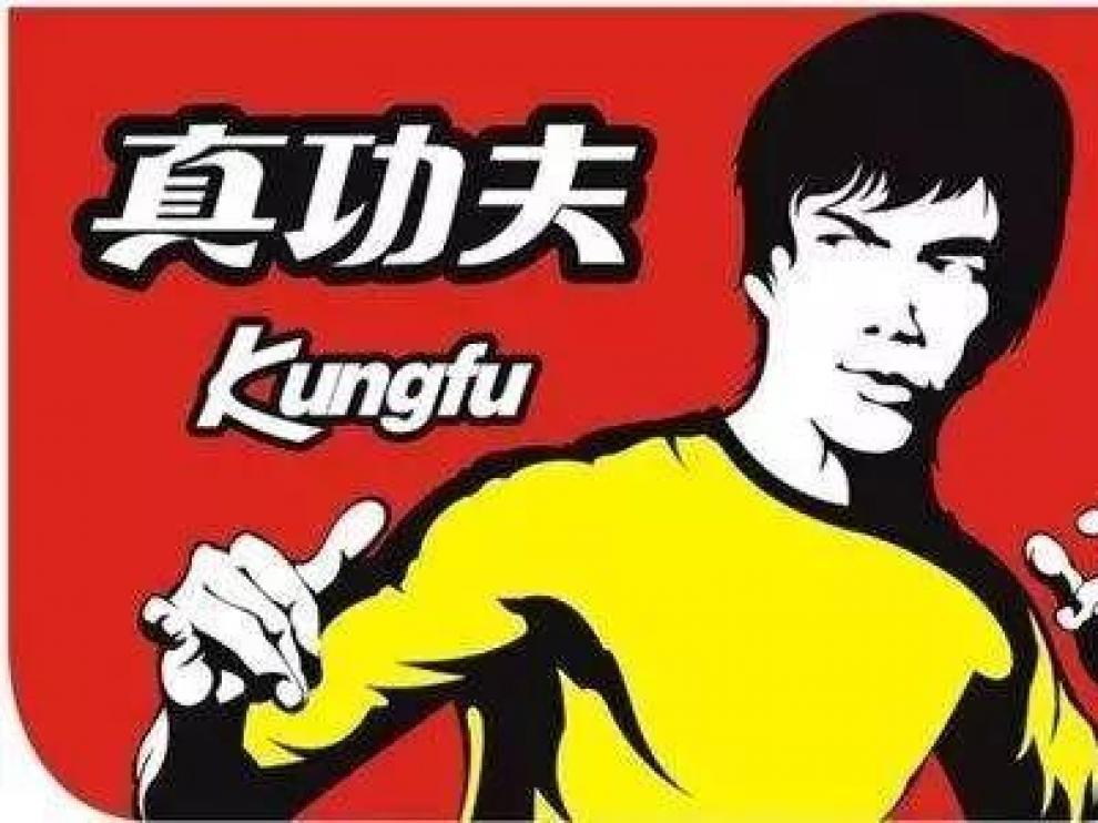 Logo de los restaurantes Kungfu